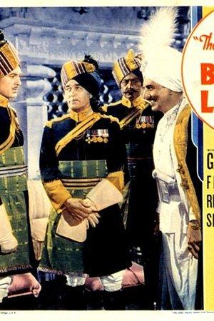 Lives of a Bengal Lancer