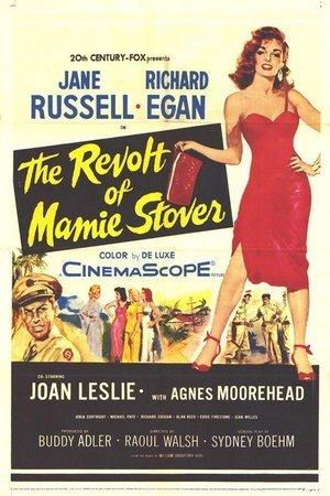 Revolt of Mamie Stover
