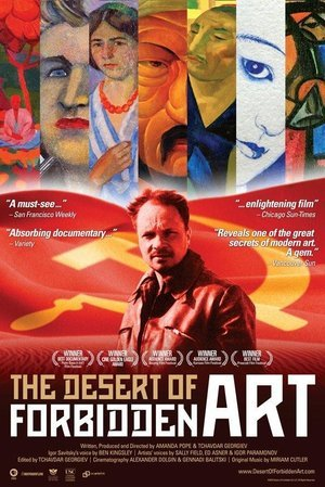 Desert of Forbidden Art