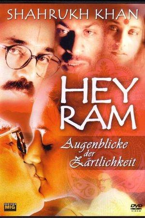 Hey! Ram